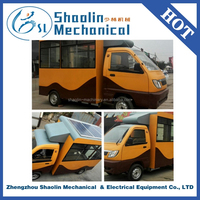 Hot sale Customized hub mobile cars for sale