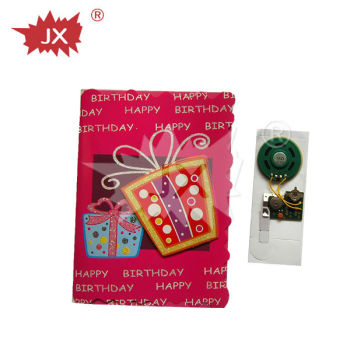 Music birthday greeting card