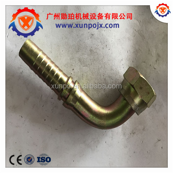 JIC rubber hose fitting 34292-12, female carbon steel hydraulic hose nozzle