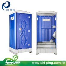 Mobile portable toilet squat type in blue color with replaceable tank,portable mobile public toilet