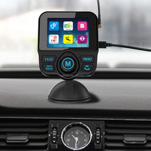 2018 actieve antenne dab adapter \ auto stereo bluetooth car kit \ handsfree bellen \ RDS \ TA \ SF \ AUX IN \ bluetooth modus