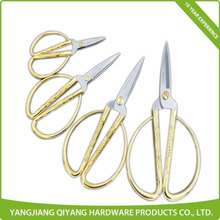 Chinese Style Traditional Dragon-Phoenix Scissor Gift Scissors Stainless Steel Gold Plated Tailor Scissor