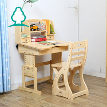 Modern height adjustable solid wood kids study table and chair