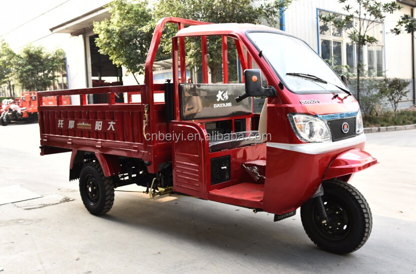 Heavy Loading peridicab factory Cheap 250cc cargo 3 wheel motorcycle Closed cabin Container Tricycle Car for sale