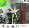 300w horizontal axis wind turbine 3pcs blades low price