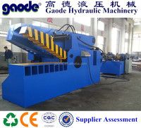 HC43 New Reliable Scrap Cutting/Cutter Machine