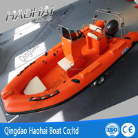 5.5m Fiberglass speed boat yacht fishing boat with cabin