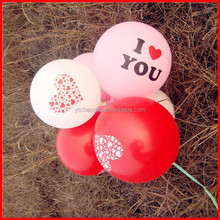 various kinds of printed balloon for Chrismas party decoration