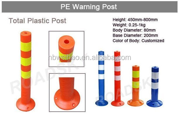 750mm PU Spring Back Flexible Warning traffic bollard safety bollard