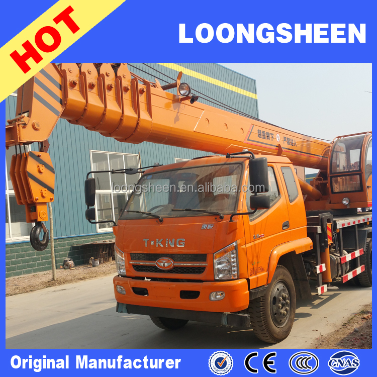 Directly factory 8ton hydraulic truck mounted crane for sale LXQY-08