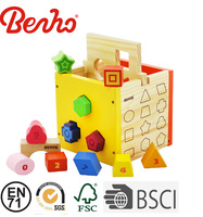 Geometry wooden building block box educational cube toy