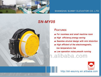 Taction motor Shanghai manufacturer/ gearless elevator traction motor/electric elevator motor