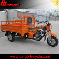 tricycle/trike mini/3 wheel flatbed trike/electric tricycle