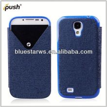mobile phone leather case for sansung s4 leather case for samsung galaxy s4