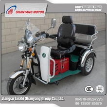 Goods from china 110cc disabled 3 wheel motorcycle