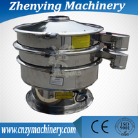 Good quality stainless steel potato starch vibrate sieve
