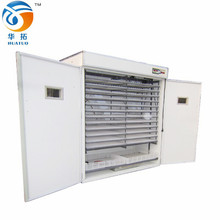 Farm Machinery fish incubator cheap duck egg incubator for sale HT-4224 with ce certification
