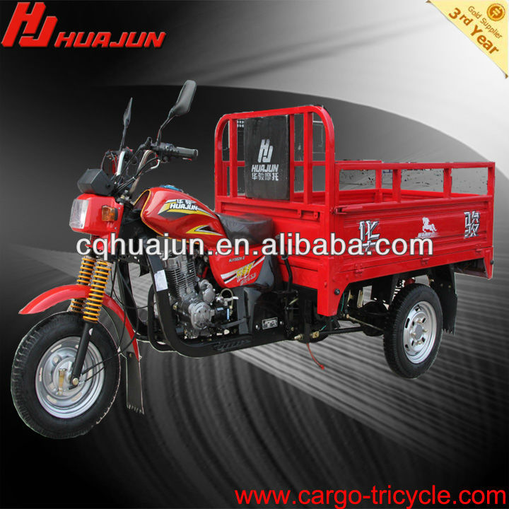 3 wheel motorcycles/300cc water cooled cabin cargo tricycle