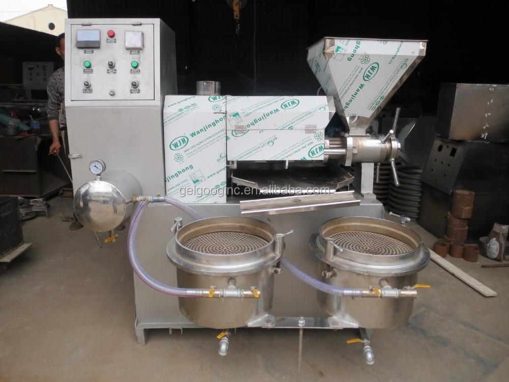 cold press extractor machine