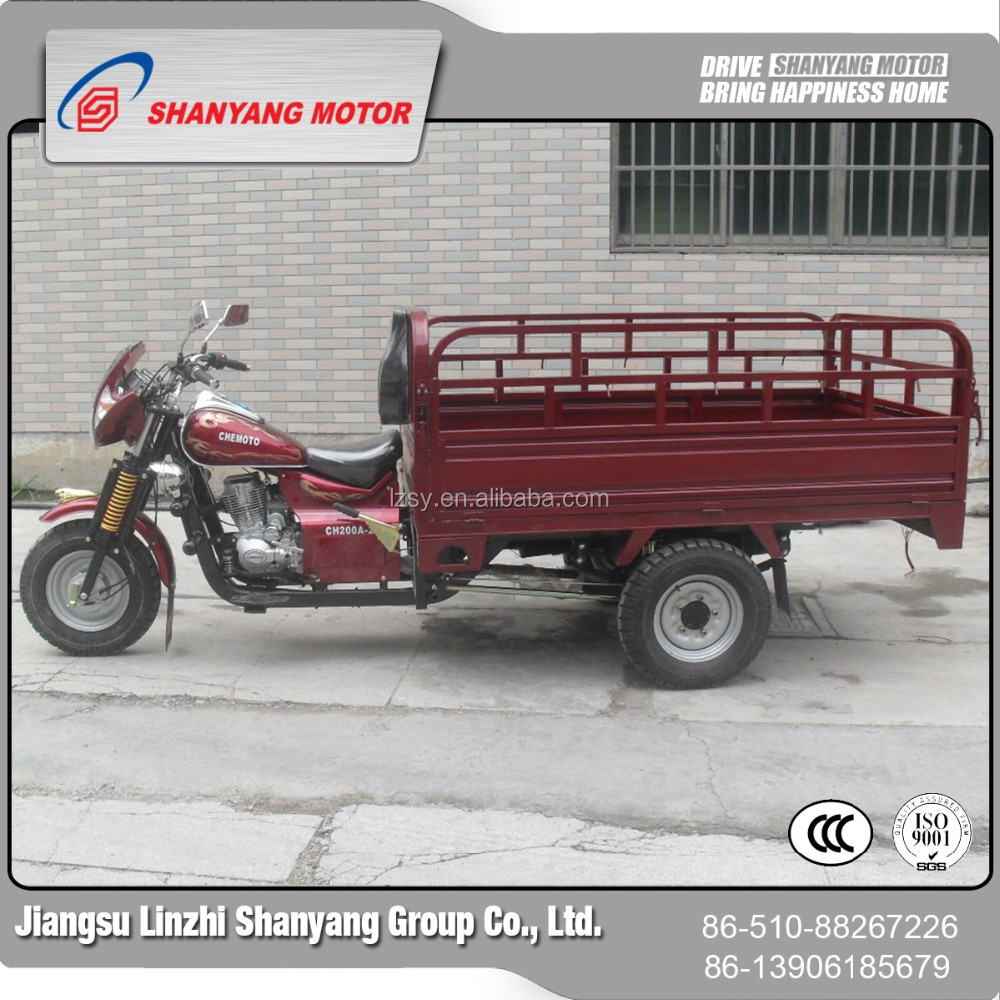 China three wheel motorcycle custom auto riskshaw three wheeler cheap electric tricycle for passenger