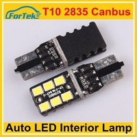 Most popular led small light T10 2635 canbus factory price high quality