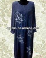 Buy Model Beading Baju Kurung in China on Alibaba.com