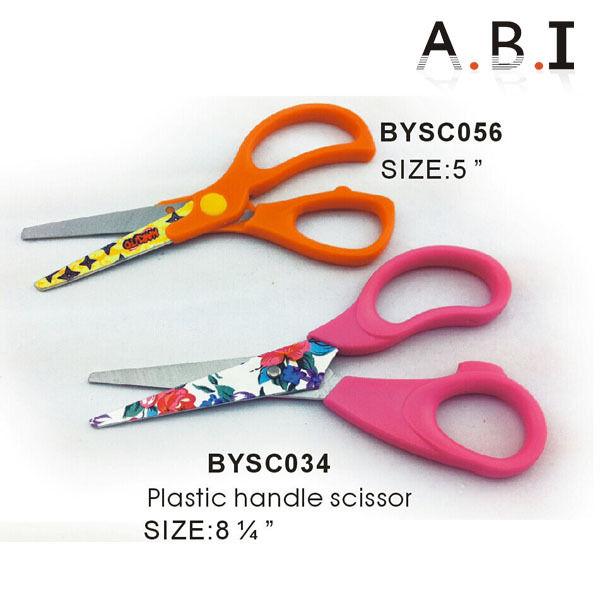 STAINLESS student Scissors