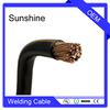 50mm 70mm 95mm 120mm 150mm flat copper welding ground cable
