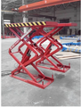 china factory price scissor(s) lift(s/ing) car(s) lift(s/ing) ramp workshop equipment on sales