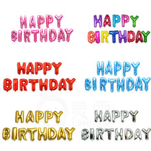 "2016 New 13pcs/set custom colorful 16 inch "" happy birthday"" letter foil ballon"
