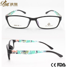 pc eye protect glasses