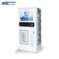 Commercial Coin Operated Reverse Osmosis Purified Water Vending Machines for sale