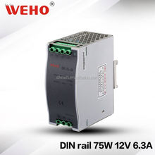 220v 12v din rail power supply 12v 6.3a 75w power supply