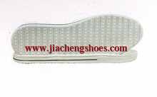 RB Rubber Shoe sole raw material
