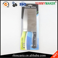 Stainless Steel Kitchen Chop Bone Knife Chef Multifunctional Cutting Meat Vegetable Knives