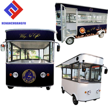 Outdoor Food Cart/Coffee Shop Mobile Coffee kiosk with wheels for sale