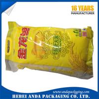 Custom printing plastic food packaging rice bag 1kg 2kg 5kg/heat seal vacuum bag
