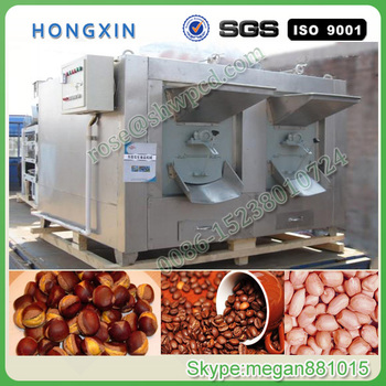 Coffee bean roaster,peanut coffee bean chestnut walnut almond oven with low price