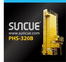 Suncue Circulating Grain Dryer PHS-320 (paddy rice wheat barley)
