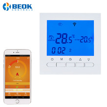 Beautiful Blue Backlight WIFI Wireless Digital Room Gas Boiler Thermostat for Floor Heating With Mobile APP Control