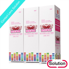 60ML Color Contact Lens Solution