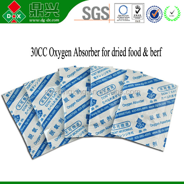 fda certificated food grade oxygen absorber wholesale