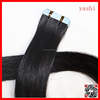 YASHI 2016 new long straight american hair extension set for women and girls