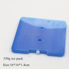 Convenience travelling hard gel cool pack