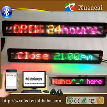 China new M500N-7x80RGB(P7.62-7x80) Ethernet wireless WIFI LED programable sign