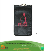 DECORATED FRON NEW BAG HAND 4 BOTTLE WINE TOTE / GIFT BAG NON-WOVEN POLYPROPYLENE water bottle carry bag
