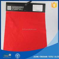 Super Quality Fitness Polyester Breathable Factory Pongee Fabric