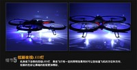 Contemporary professional infrared shooting rc helicopter
