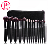 15pcs Vegan Cruelty Free Synthetic Hair Professional Makeup <strong>Brushes</strong> Special for Christmas Gift