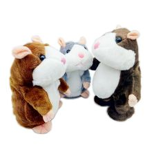 New gift walking and speaking hamster plush toys,walking and voice recording hamster